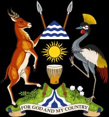 Uganda Coat of Arms