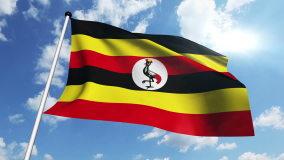 Uganda Flag Waving